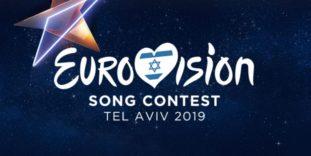 ESC 2019in Israel