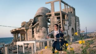 GAZA – Leben an der Grenze